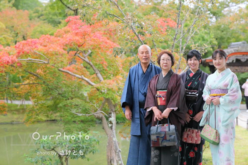 「自然な表情を上手に引き出し」両親へのプレゼント旅行で家族写真を撮影