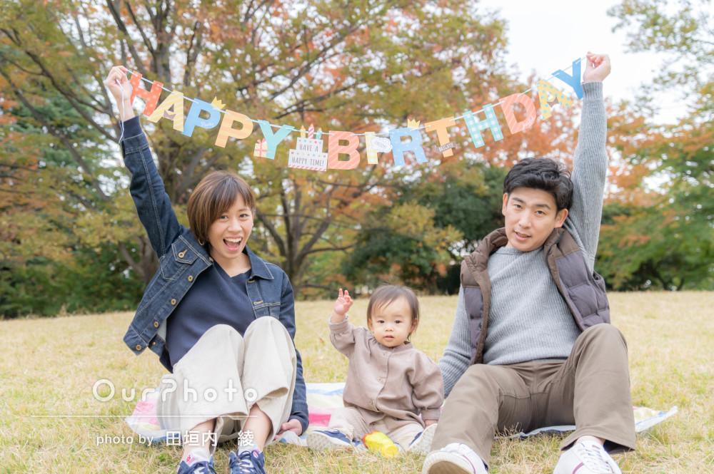 人見知りでも「程よい距離感でスムーズに」秋の公園で家族写真の撮影