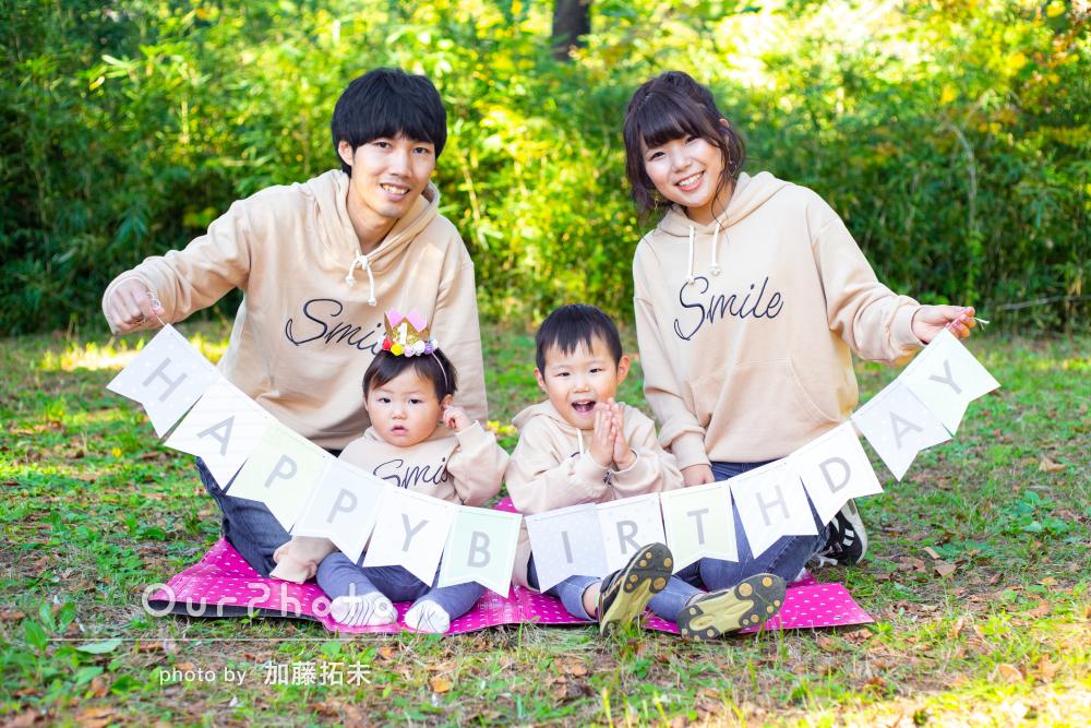 「自然な色合いでとてもいい写真ばかり」家族のお出かけの撮影