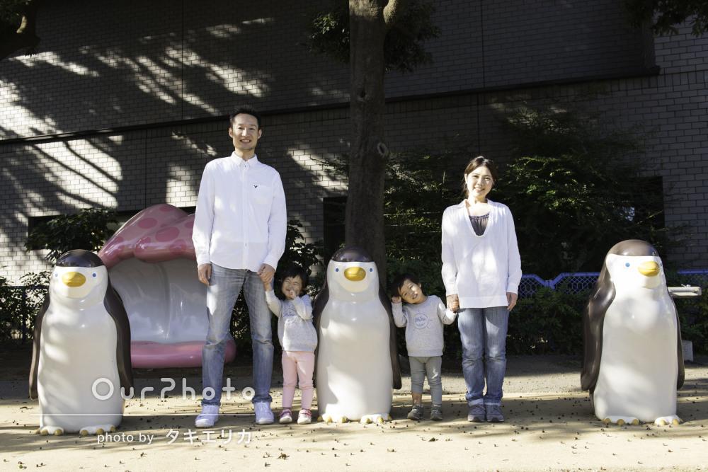 「今この瞬間の自然な表情」オブジェと一緒にハイポーズ!ご家族の撮影