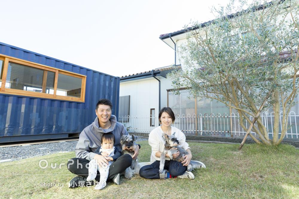 「愛犬も子供もリラックスして、いつも通りの感じ」家族写真の撮影