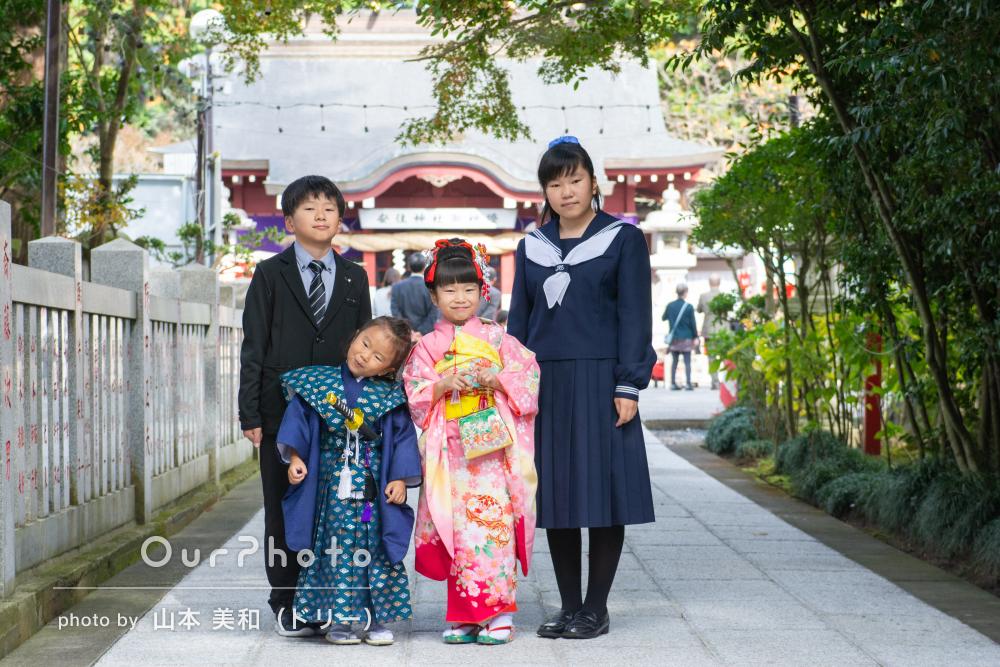 「子供たちの自然な笑顔を引き出してもらえました」七五三写真の撮影