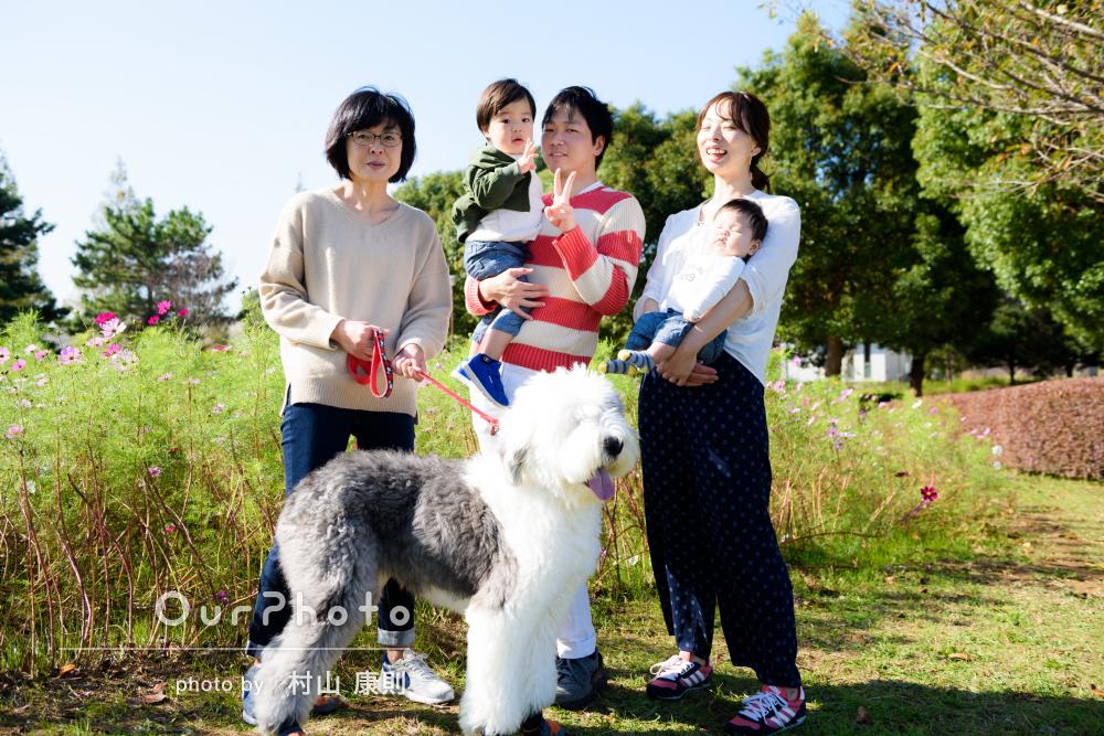 「終始にこやかにいてくださり、私たちもリラックス」家族写真の撮影