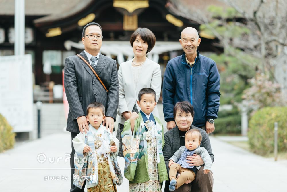 「家族みんなのいろいろな表情」やんちゃな3兄弟の七五三の撮影