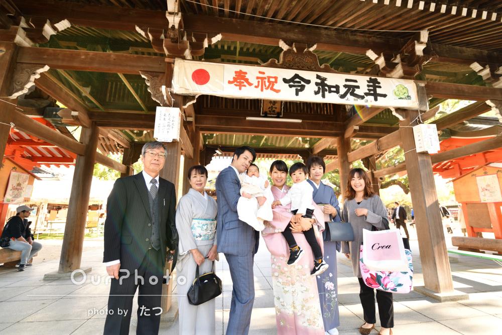 「家族みんなで楽しめました」明るい雰囲気のお宮参りの撮影