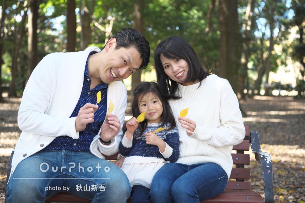 「終始和やかな雰囲気に」笑顔いっぱいで楽しさ伝わる秋の家族写真の撮影