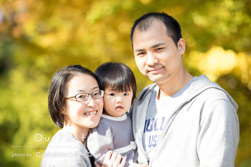 「素敵な思い出ができました」1歳のお誕生日記念に家族写真の撮影