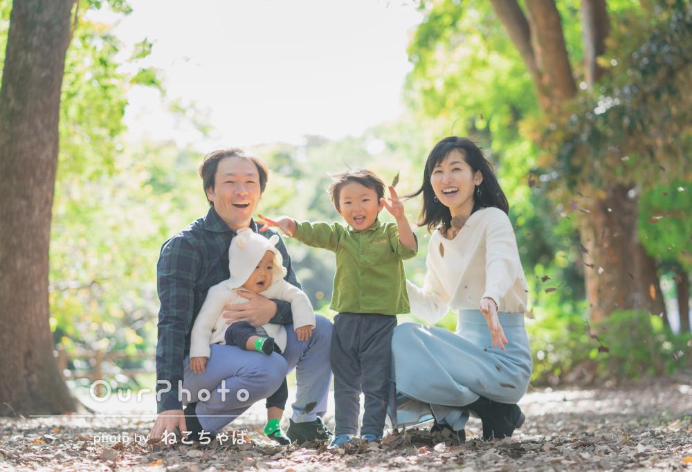 「こんな素敵な背景に仕上がるんだ!」家族のお出かけの撮影