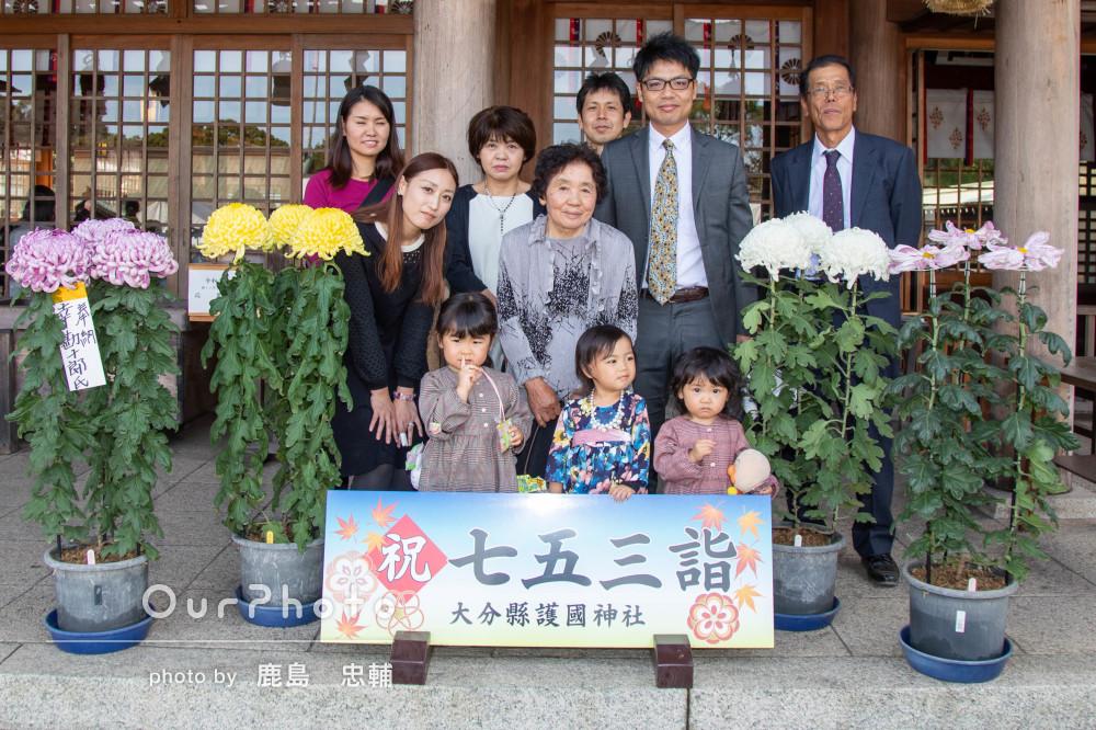 可愛らしいワンピースでおめかし♡家族みんなで七五三詣りの撮影