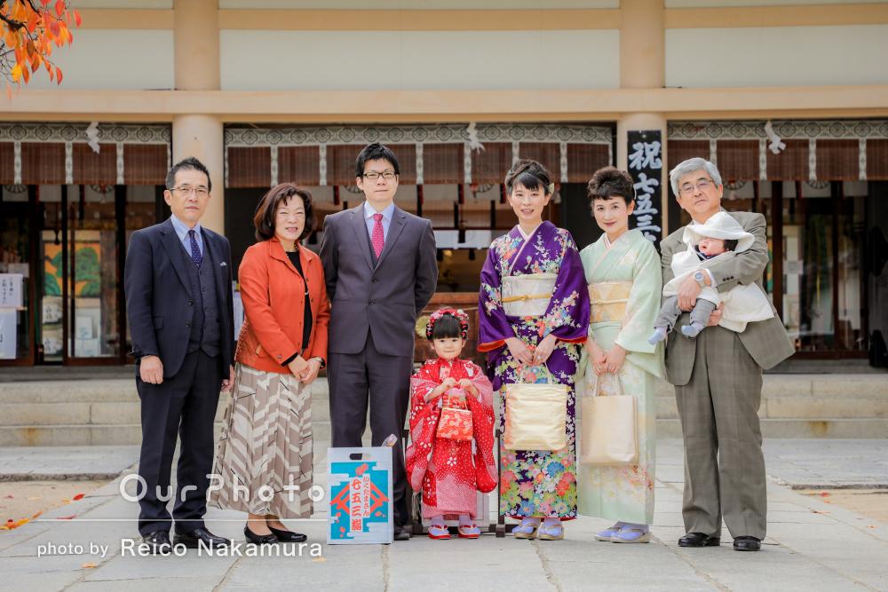 「よりどりみどりで家族一同大変満足」三世代のお着物姿で七五三の撮影
