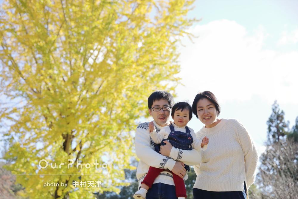 「秋の我が家の恒例行事となっています」色鮮やかな家族写真の撮影