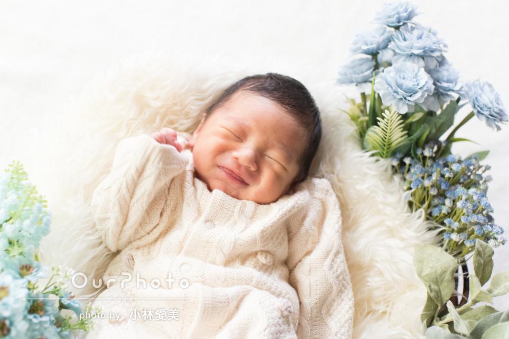 「赤ちゃんに合わせてゆっくりと撮影」ニューボーンフォトの撮影