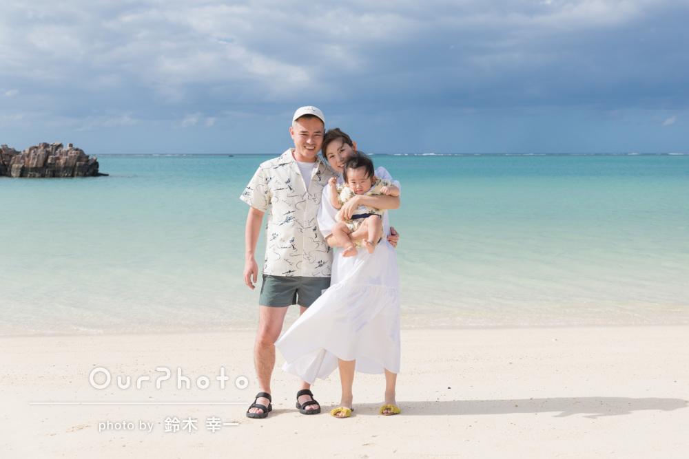 「楽しい時間を過ごせました」海にびっくり!沖縄のビーチでご家族の撮影