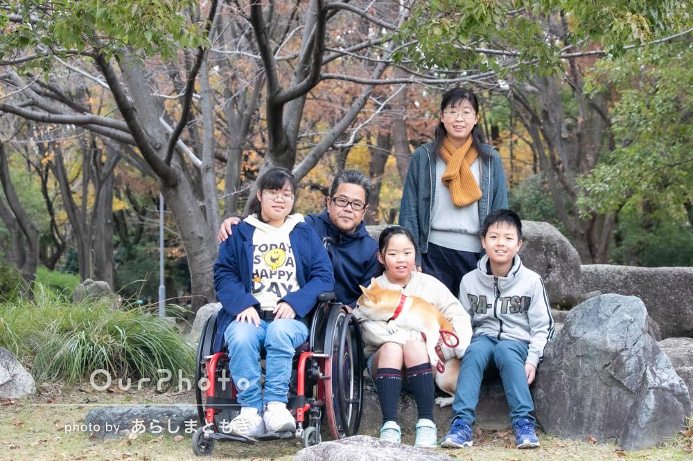 家族の「今」をうつす和やかでのびのびとした家族写真の撮影