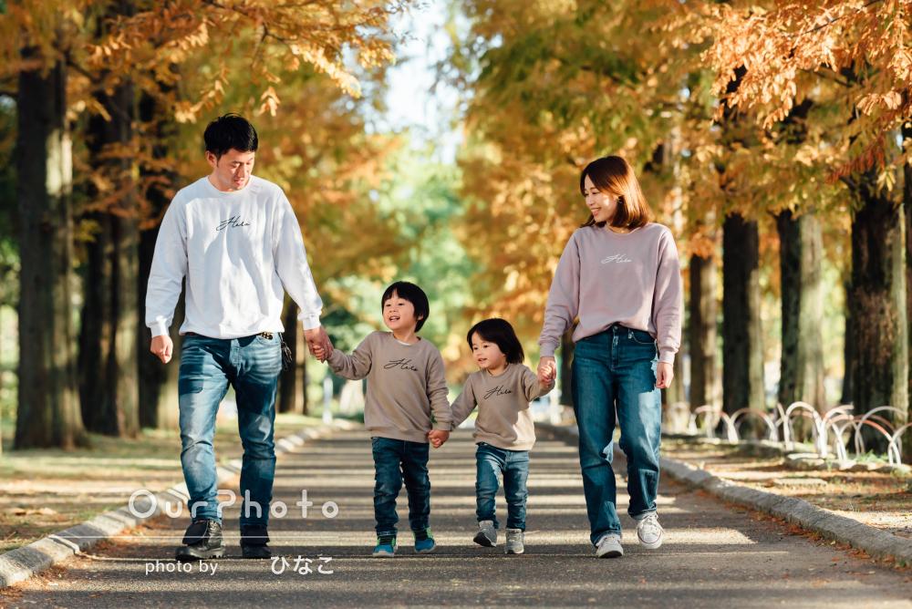 「とても親切で楽しく」並木道と落ち葉が秋を演出したご家族の撮影