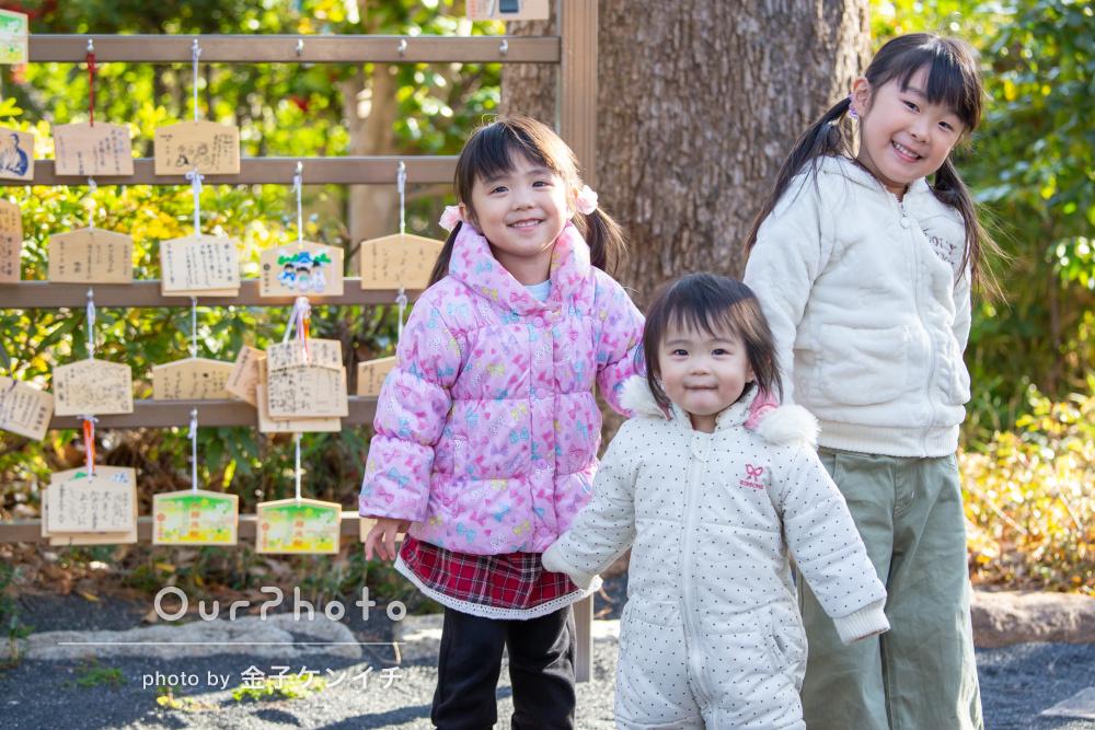 「笑顔が出揃う楽しそうな写真に大変満足」年賀状用の家族写真の撮影