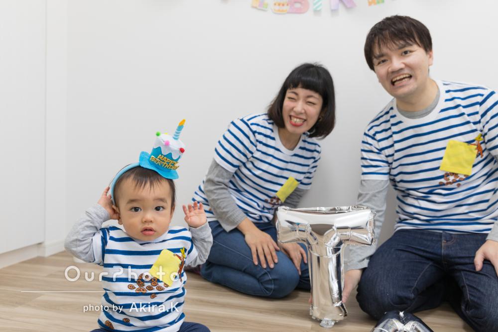 「ステキな写真たくさん」カラフルケーキで誕生日祝い!家族写真の撮影
