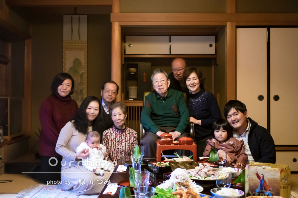 「いろんなシーンでたくさん撮って頂きました」お食い初めの家族の撮影