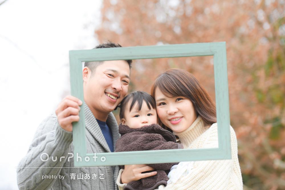 「とてもステキに撮って頂き大変満足です」工夫を凝らした家族写真の撮影