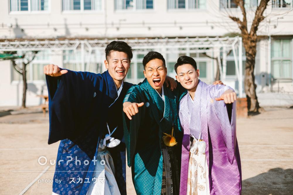 「懐かしの街や中学校で」成人式記念に羽織袴で友フォトの撮影
