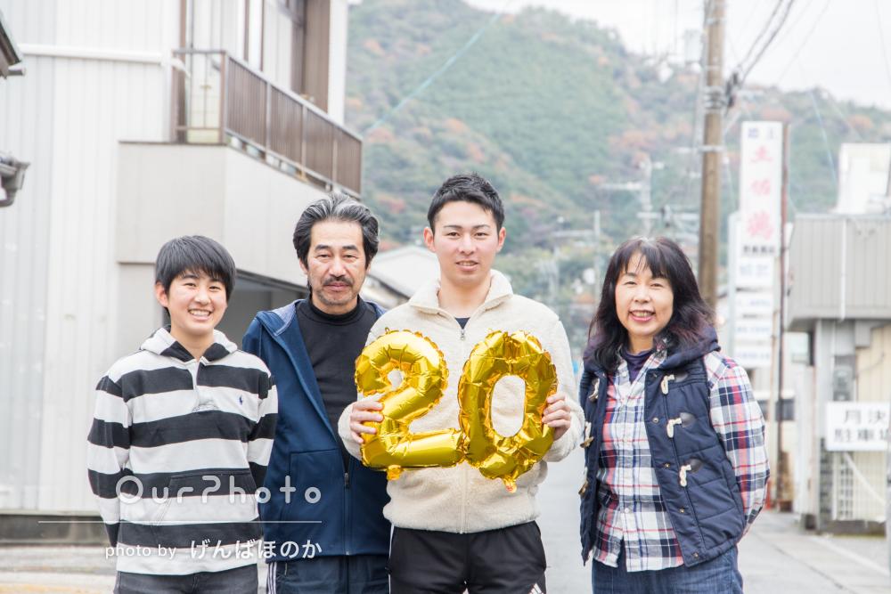 「久しぶりの家族写真とっても嬉しかったです」成人式の撮影