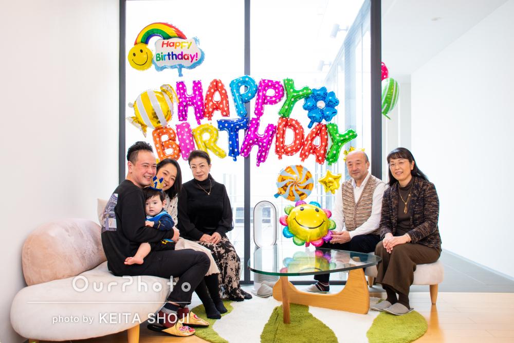 「とても楽しい撮影」1歳のお誕生日に家族みんなでお祝い撮影