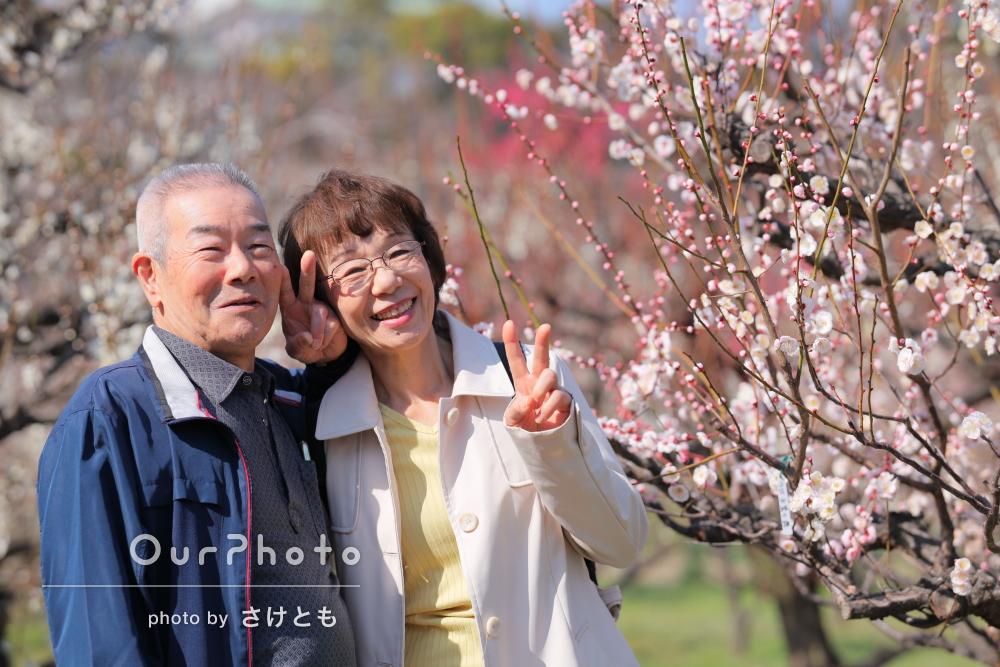 「照れくさくも幸せなひと時」梅林の中でご夫婦の家族写真の撮影