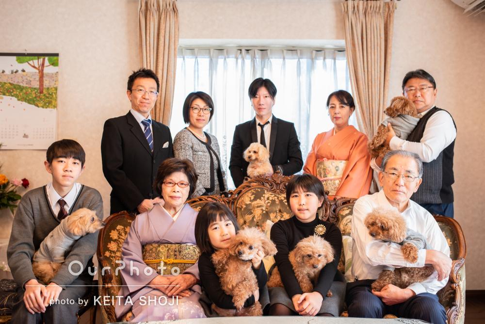 「子供たちも愛犬たちもとても喜んで撮影ができました」家族写真の撮影