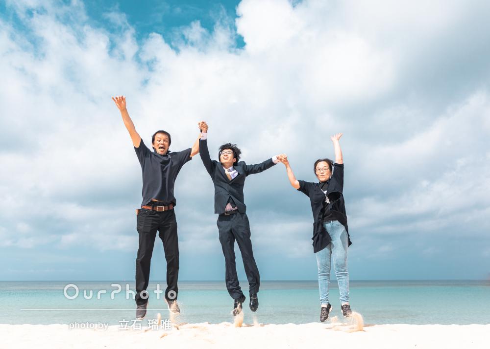 「写真についてもとても満足」沖縄の壮大な海に囲まれて成人式の記念撮影