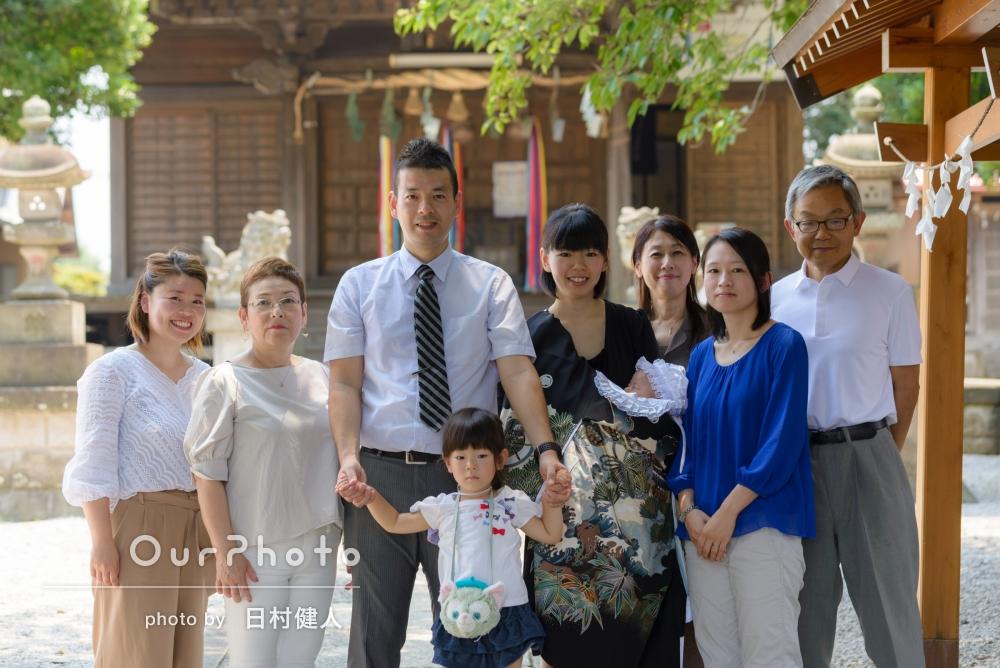 「満足いく内容に仕上げていただき大変嬉しく思います。」親戚が集まってのお宮参りの撮影