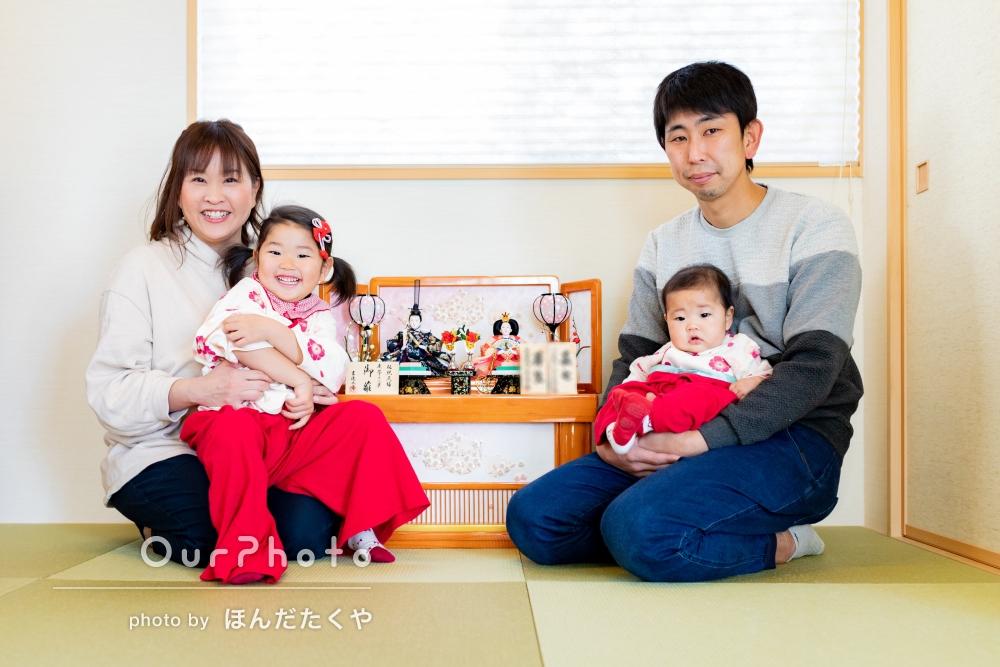「いい表情のが何枚もありとても満足」桃の節句のお祝いで家族写真の撮影