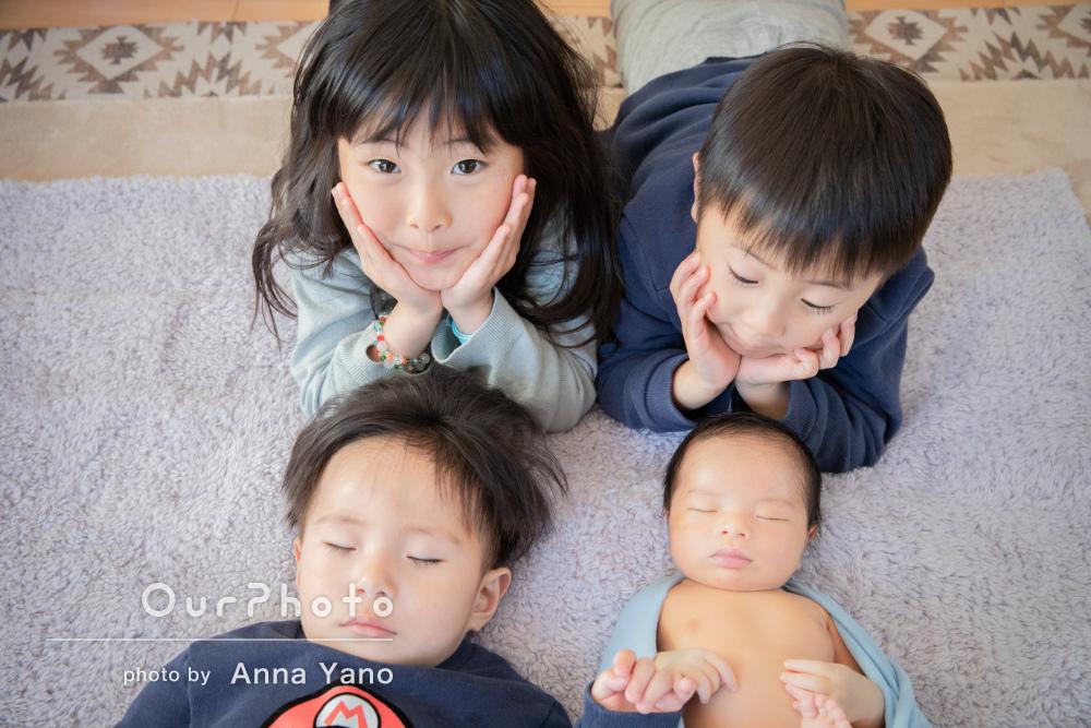 「兄弟4人の写真も撮れて大満足」可愛いニューボーンフォトの撮影