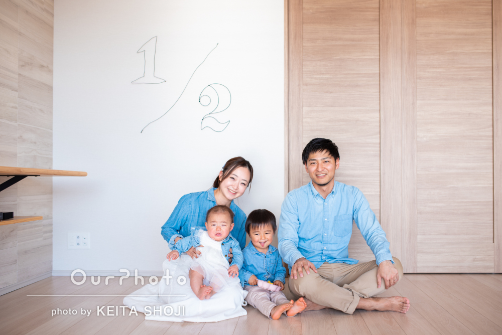 「自然体なのに素敵な写真ばかり」ハーフバースデーお祝い!家族写真撮影
