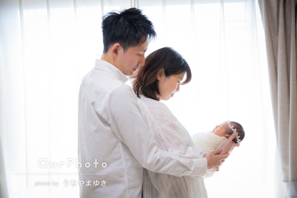 「家族と赤ちゃんにとって素晴らしい記念」ニューボーンフォトの写真撮影