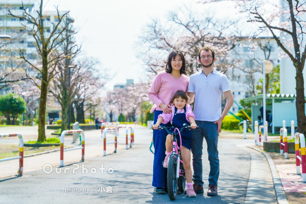 「子供の自然な笑顔もたくさん撮って下さって感謝」家族写真の撮影