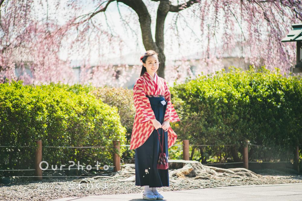 「リラックスして撮影できました」伝統的な矢絣の袴で卒業記念の撮影