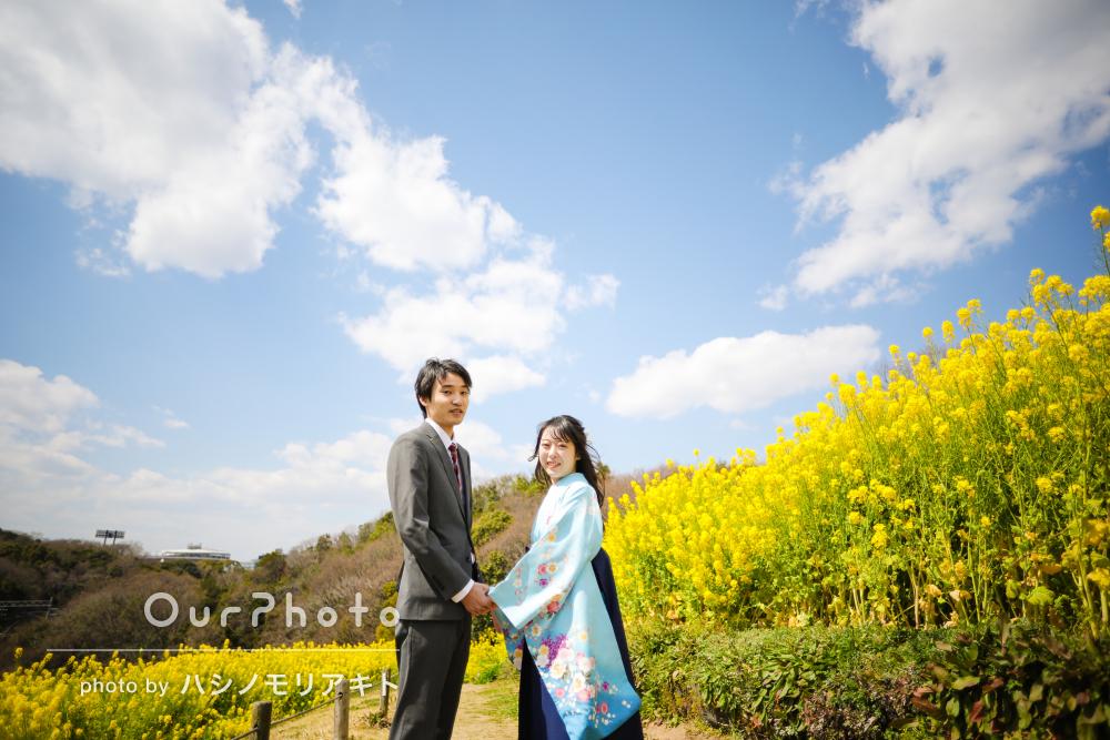 「素敵な写真ばかりで嬉しいです」菜の花畑で卒業記念にカップル写真撮影