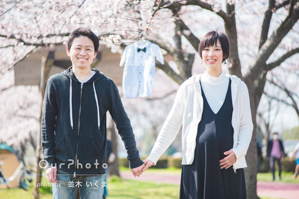 「写真の仕上がりもとても綺麗な色合い」桜と一緒にマタニティフォト撮影