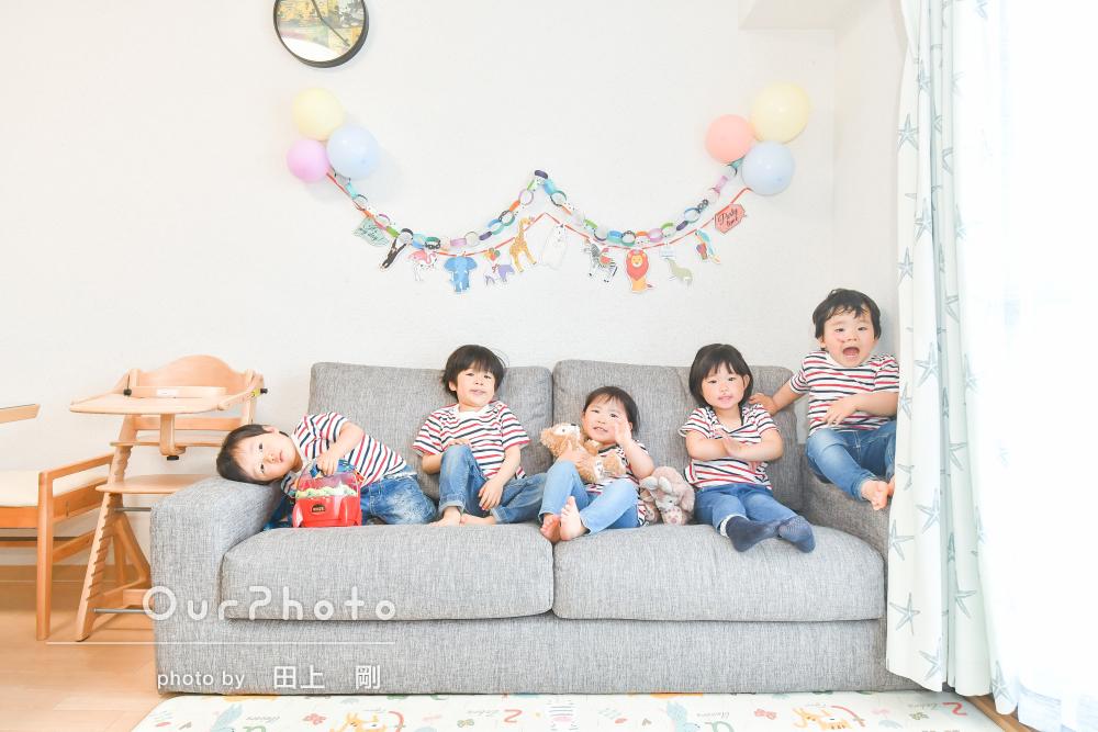 「子供達のいろんな写真が撮れてよかった」リンクコーデで友フォトの撮影