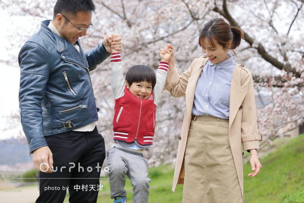 「飾らない日常の表情を引き出して頂けた」楽しく元気な家族写真の撮影