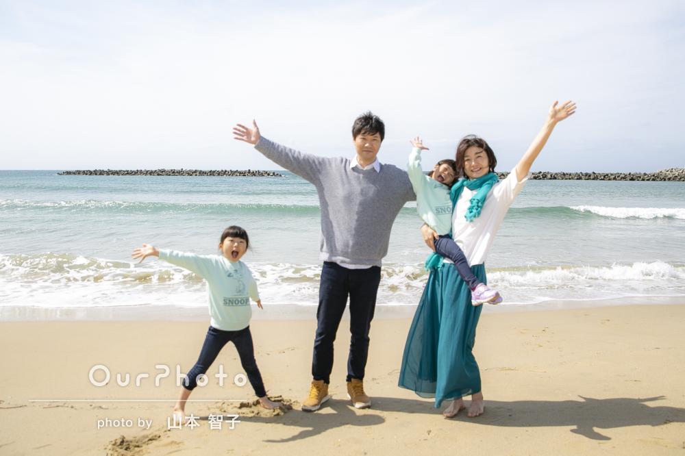 「子供達の笑顔を引き出してくださり」海辺で元気いっぱい!ご家族の撮影