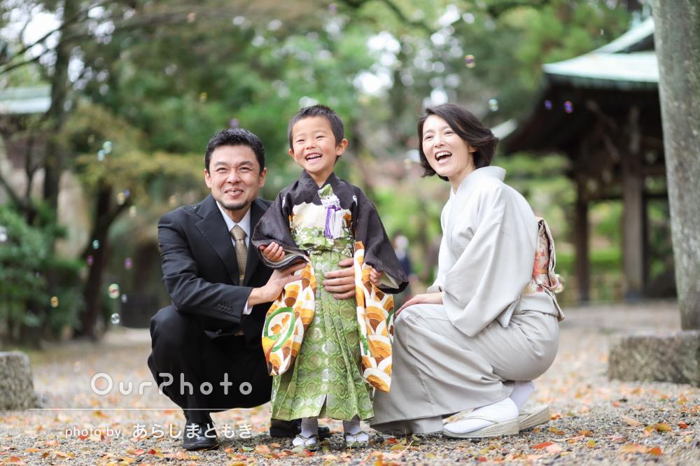 「自然な家族の表情をとらえて撮影してくださって」仲良し家族の写真撮影