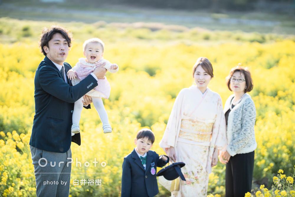 「素敵すぎる写真をありがとう」一面に広がる菜の花畑で家族写真の撮影