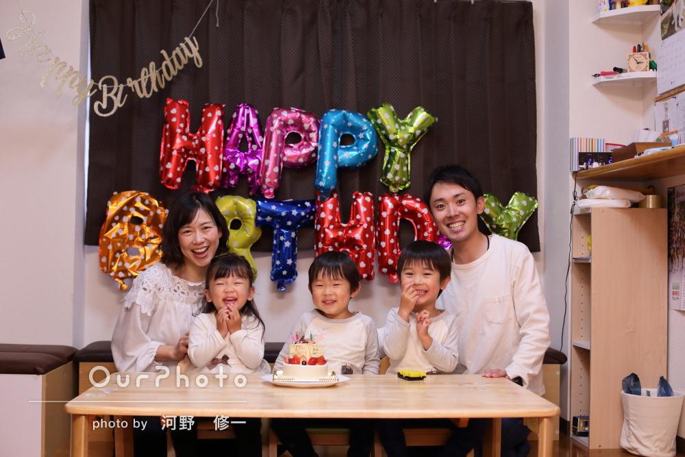 「子供が好き!が伝わってくるカメラマンさん」春の家族写真の撮影