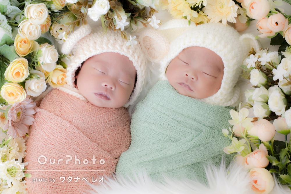 「満足のいく写真を撮っていただき」双子ちゃんのニューボーンフォト撮影