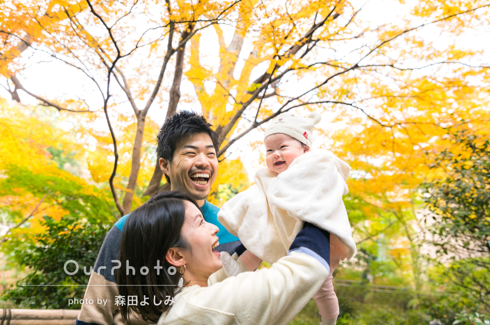 「写真が素晴らしくて驚きました」イチョウが色付いた公園でご家族の撮影