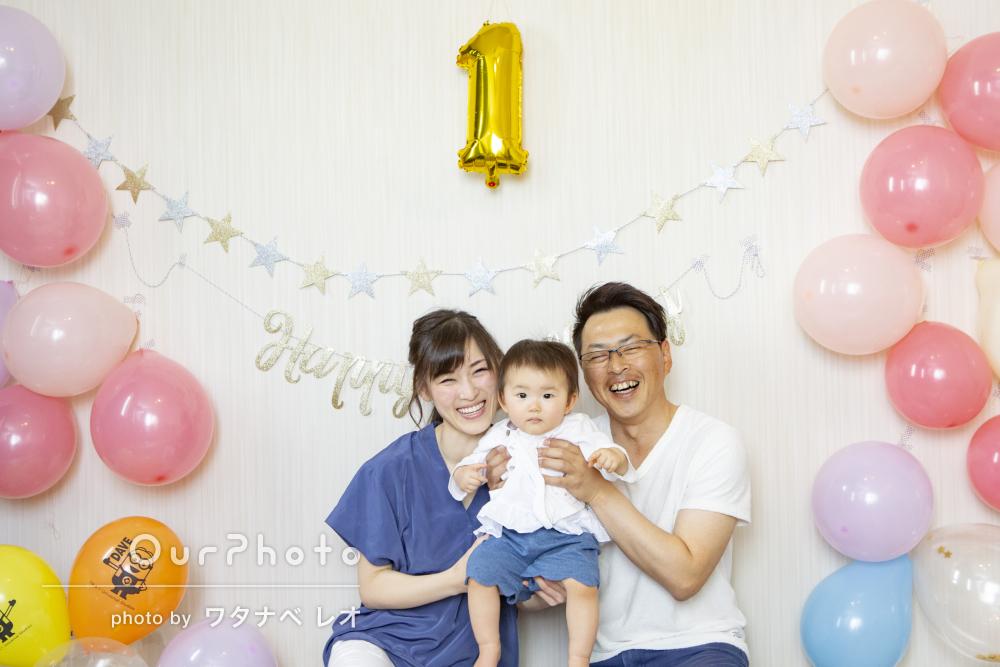 「色々提案してもらいながら」1歳の誕生日記念と家族写真の撮影