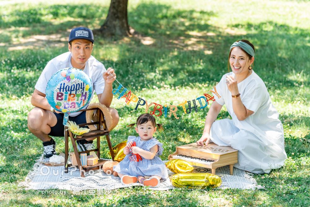 「たくさんの笑顔を撮ってもらいました」初夏の公園で家族写真の撮影