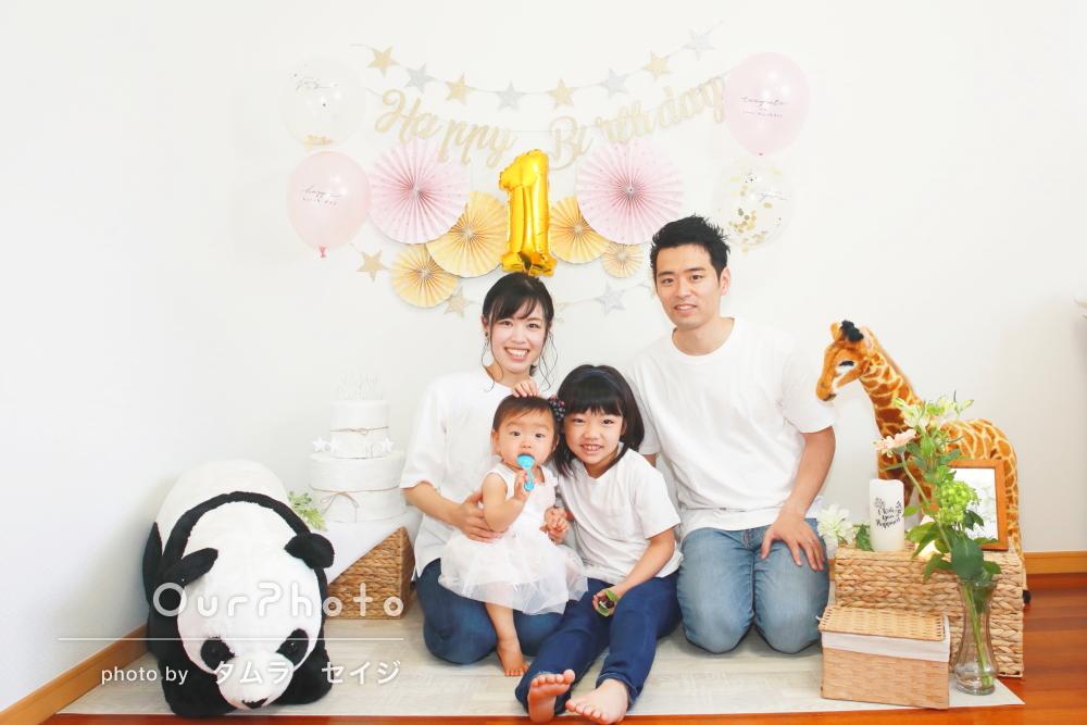 「思い出に残る仕上がりになっておりとても満足」家族写真の撮影
