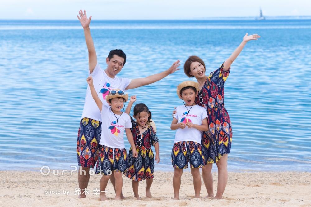 「大きめに現像してリビングにたくさん飾らせていただきました!!」沖縄旅行の記念に、家族写真の撮影